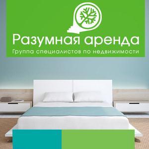 Аренда квартир и офисов Иваньковского