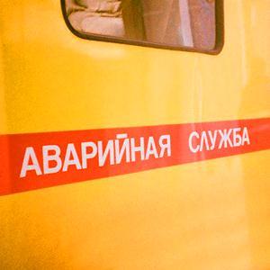Аварийные службы Иваньковского
