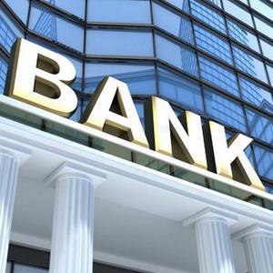 Банки Иваньковского