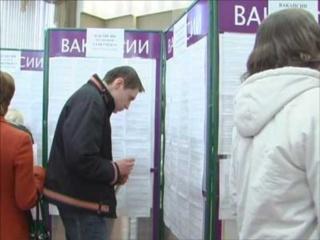 Центры занятости Иваньковского