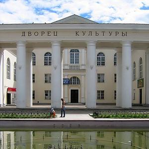 Дворцы и дома культуры Иваньковского