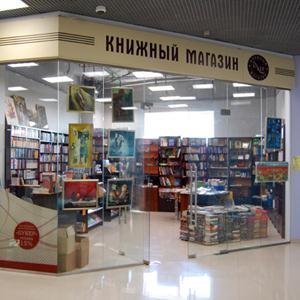 Книжные магазины Иваньковского