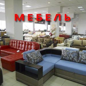 Магазины мебели Иваньковского