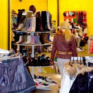 Магазины одежды и обуви Иваньковского