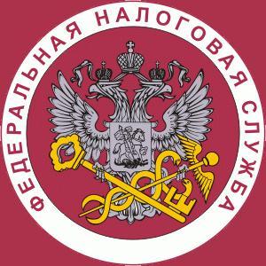 Налоговые инспекции, службы Иваньковского