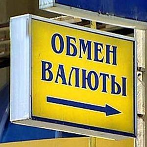 Обмен валют Иваньковского