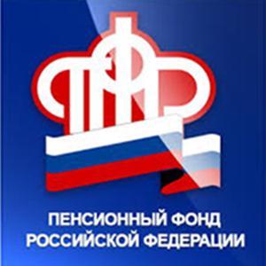 Пенсионные фонды Иваньковского