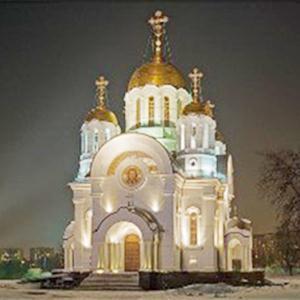 Религиозные учреждения Иваньковского