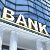 Банки в Иваньковском