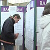 Центры занятости в Иваньковском