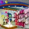 Детские магазины в Иваньковском