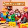 Детские сады в Иваньковском