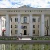 Дворцы и дома культуры в Иваньковском