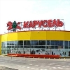 Гипермаркеты в Иваньковском