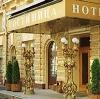 Гостиницы в Иваньковском
