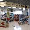Книжные магазины в Иваньковском