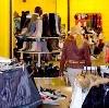 Магазины одежды и обуви в Иваньковском