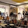 Музыкальные магазины в Иваньковском