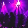 Ночные клубы в Иваньковском