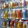Парфюмерные магазины в Иваньковском