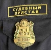 Судебные приставы в Иваньковском