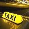 Такси в Иваньковском