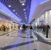 Торговые центры в Иваньковском
