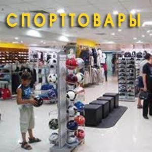 Спортивные магазины Иваньковского